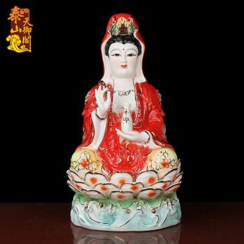天御阁 陶瓷观音菩萨佛像摆件观世音菩萨像工艺品 家用佛龛吊柜立柜
