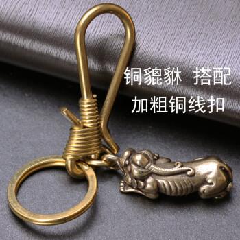 手工男士个性腰挂吊坠复古钥匙扣创意礼品 貔貅配铜线扣3.