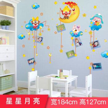 可移除墙贴纸墙贴画动物九宫格可爱动物英语课客厅冰箱卡通贴画 星星