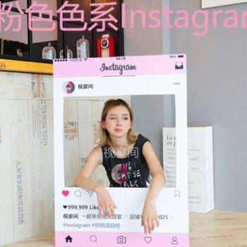 instagram 拍照道具 新品ins网红店超火广告婚礼相框 ins手持边框 ins