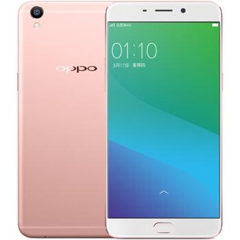 OPPO R9plus 4GB+64GB内存版  全网通4G手机 双卡双待