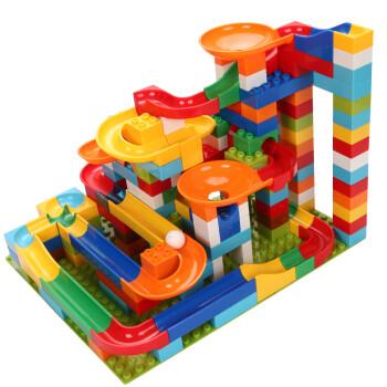 儿童大颗粒滑道积木益智滚珠拼装积木轨道玩具1-3-6周岁男孩玩具 47