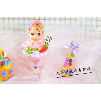 儿童手工diy玩具超轻粘土彩泥甜品冰激凌杯 亲子美劳材料包 tpb-g001