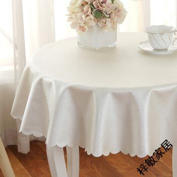 餐桌布防水防油防烫免洗圆形布艺欧式酒店家用饭店大圆桌桌布台布