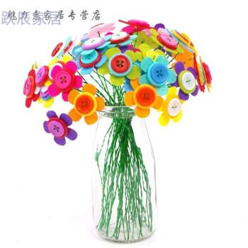 京兰 创意纽扣花束手工diy材料包儿童幼儿园制作新年礼物贴画生活日用
