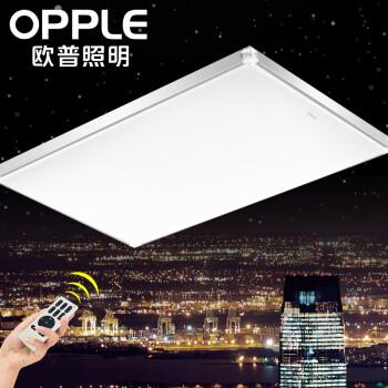 欧普照明 客厅灯具吸顶灯饰 现代简约时尚大气 led调光调色含遥控器图片