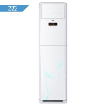 海尔(Haier)2匹 定频 冷暖 立柜式空调 KFR-50LW/06RAC13
