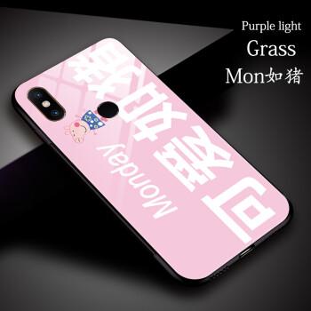 【京东精选】可爱如猪文字小米6x玻璃手机壳mix2s软套