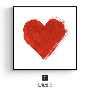 玛丽莲梦露装饰画现代简约客厅黑白挂画酒吧咖啡厅壁画 f款-红色爱心