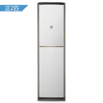 富士通 正2匹 2级能效 全直流变频 立柜式家用冷暖空调(白色)(Fujitsu)AGQA19LUCB(KFR-51LW/Bpub)