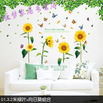超大客厅电视背景墙贴卧室墙上贴画房间墙面田园贴纸自粘树叶大树 3.