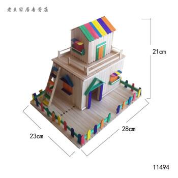 雪糕棒儿童手工材料制作模型木棒木条diy房子冰棒棍木