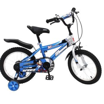 好孩子(Goodbaby)16英寸儿童自行车JB1652Q-K122D 蓝色(4-8岁)