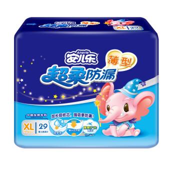 安儿乐(Anerle)超柔防漏 极薄芯 婴儿纸尿片 加大号XL29片