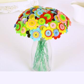 创意diy儿童手工制作扣子画幼儿园手工课材料包3-6岁 纽扣花太阳花送