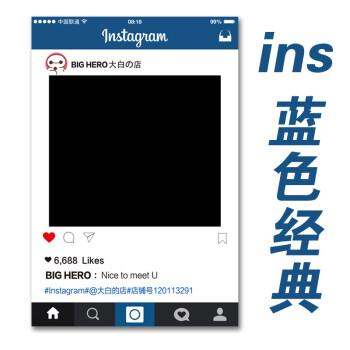 中秋节送礼instagram相框 拍照道具婚礼朋友圈毕业定制手持边框牌 ins
