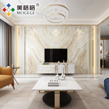 美格格 瓷砖背景墙欧式简约 客厅电视背景墙瓷砖边框造型 欧式大理石