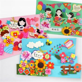 圣诞节贺卡diy手工制作材料包幼儿园创意生日立体新年感恩节卡片 三折