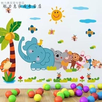 可移除男孩儿童房墙贴贴画幼儿园宝宝房卡通动物玻璃双面墙画贴纸生活