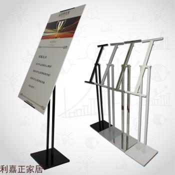展架立式落地式广告牌展示牌海报架子展板宣传架展示架支架 【60x90cm