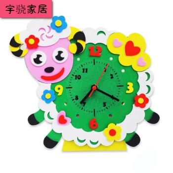 创意卡通时钟diy手工制作闹钟材料包幼儿园认识时间 儿童玩具钟表