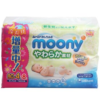 移动端:moony 尤妮佳  婴儿湿巾 80枚*8包