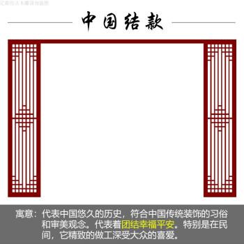 东阳木雕新中式电视背景墙装饰实木花格边框镂空隔断仿古线条客厅图片