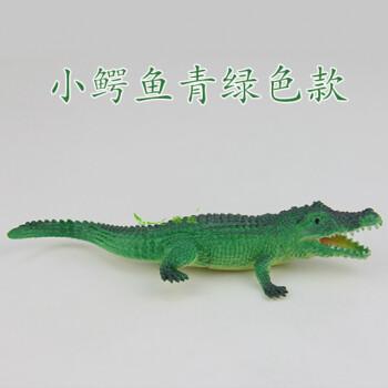 小鳄鱼模型爬行海洋动物儿童早教认知玩具装饰假鳄鱼道具 小鳄鱼青