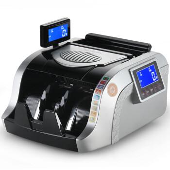 维融(weirong)N85(B)验钞机银行专用智能语音点钞机 USB升级
