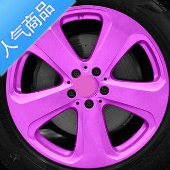 汽车轮毂喷膜喷漆轮毂改色喷膜汽车改装轮毂变色可撕喷膜sn4226 (玫