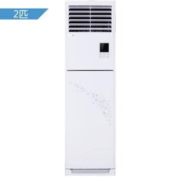 海信(Hisense)2匹 直流变频 冷暖 方形简约 立柜式 空调 (KFR-50LW/EF02S3a)