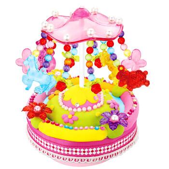 启贝工坊 儿童diy手工制作玩具创意益智粘土装扮女孩玩具生日礼物