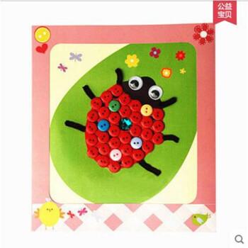手工制作材料包幼儿园粘贴画装饰画玩具
