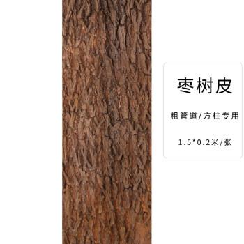 包柱子仿真树_仿真芭蕉树_包柱子用什么材料