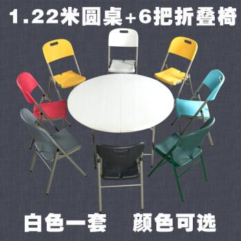 圆形桌子折叠餐桌家用饭桌酒店简易大圆桌面便携小户型可折叠圆桌抖音