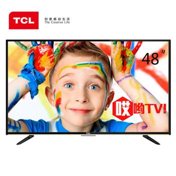 TCL D48A710 48英寸 海量影视资源 安卓系统智能LED液晶电视(珠光黑)