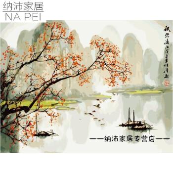 数字油画手绘水彩画风景客厅卧室餐厅装饰油彩画 水墨古镇 秋染丽江