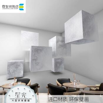 3d视觉立体几何图形素描壁纸客厅卧室公司办公室餐厅酒吧网咖墙纸 (拼