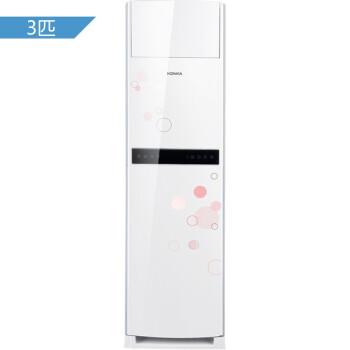 康佳(KONKA)3匹 立柜式 升降面板 家用 冷暖 变频空调(纯铜管)KFR-72L/BpDKG02-E3