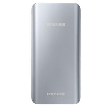 三星(SAMSUNG) 5200mAh 快充移动电源/充电宝 银色
