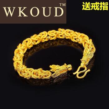 越南沙金黑玛瑙佛珠男女情侣手链 镀手链男 貔貅黑曜石圆珠链 龙头