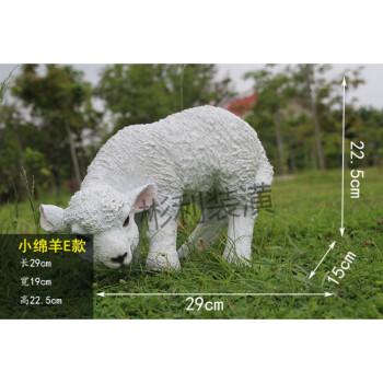 户外绵羊装饰摆件仿真动物景观玻璃钢园林小品花园雕塑卡通肖恩羊