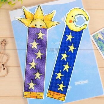 十字绣客厅新款 书签 太阳 月亮 礼物 小学生手工作业图片
