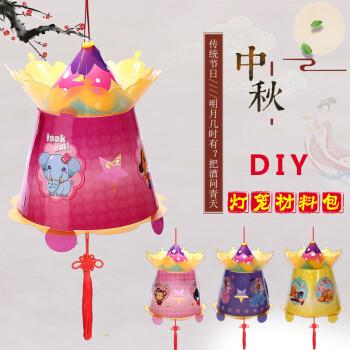 diy灯笼手工制作材料包儿童手提卡通防水兔子灯中秋创意礼品th 美猴王