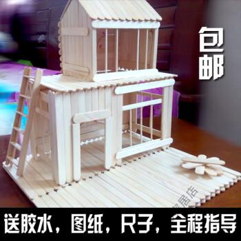 雪糕棒牙签小房diy手工材料儿童手工制作建筑模型立体构成致年华 材料