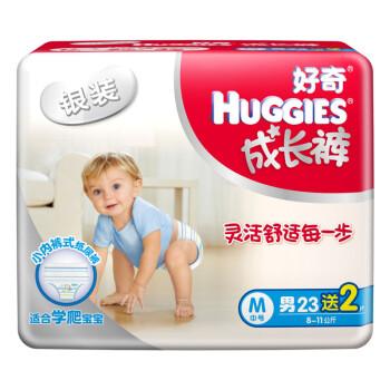 好奇 Huggies 银装 婴儿成长裤【男】中号M23+2片【8-11kg】