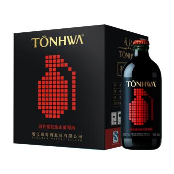 通化风尚微气泡山葡萄酒7%vol480ml*6瓶整箱装(新老包装随机发货480ml/500ml)