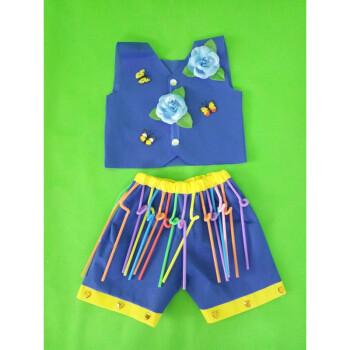 六一儿童环保服diy手工制作时装秀男童演出服幼儿园服装舞台走秀 蓝
