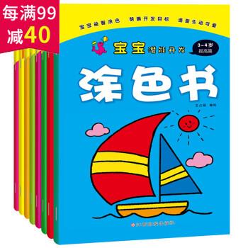 童涂鸦囹�a��d�cl_开发大开本启蒙认知书2-3-6岁涂鸦学填色幼儿童画画简笔画大全绘画本