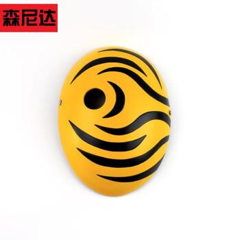 格领特火影忍者宇智波阿飞暗部树脂手绘带晓风暴白色面具新品 黄色